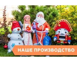 Зимушка зима (36) - интернет-магазин Крассула
