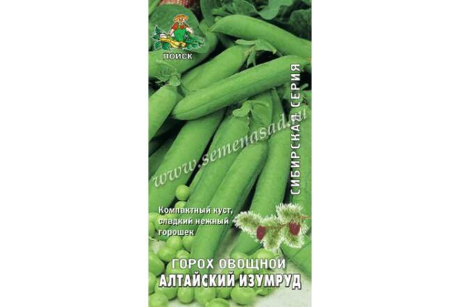 Горох овощной Алтайский изумруд - интернет-магазин Крассула