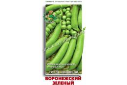 Горох овощной Воронежский зелёный