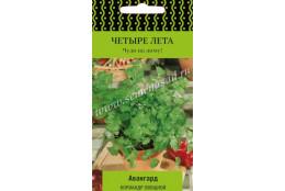 Кориандр овощной Авангард