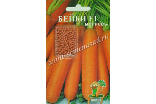 Морковь Бейби F1 (Драже) - интернет-магазин Крассула