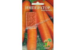 Морковь Император (Драже)