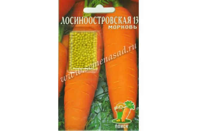 Морковь Лосиноостровская 13 (Драже) - интернет-магазин Крассула