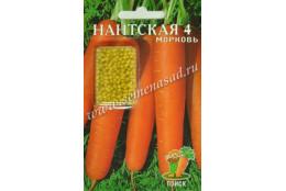 Морковь Нантская 4 (Драже)