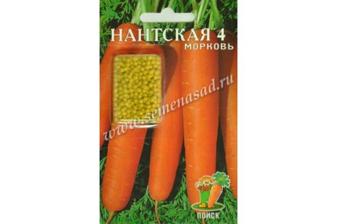 Морковь Нантская 4 (Драже) - интернет-магазин Крассула