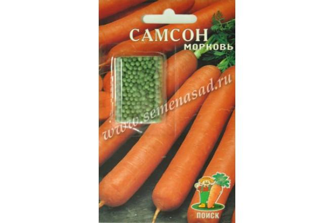 Морковь Самсон (Драже) - интернет-магазин Крассула
