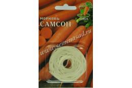 Морковь Самсон (Лента)
