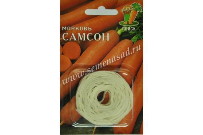 Морковь Самсон (Лента) - интернет-магазин Крассула