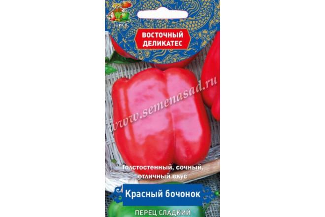 Перец сладкий Красный бочонок - интернет-магазин Крассула
