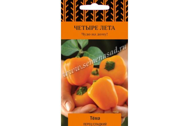 Перец сладкий Тёма - интернет-магазин Крассула