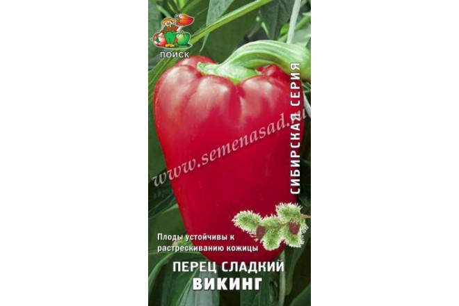 Перец сладкий Викинг - интернет-магазин Крассула
