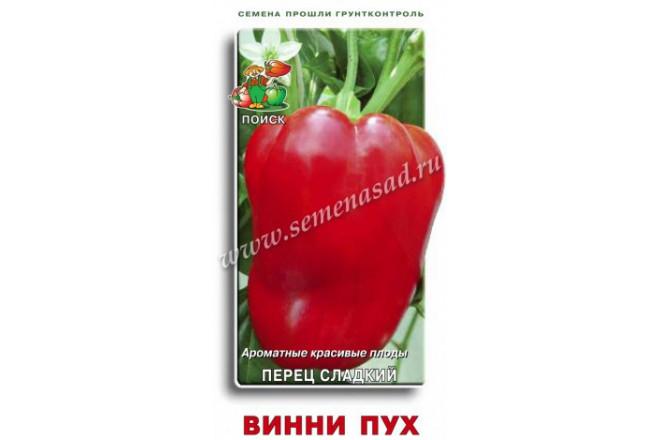 Перец сладкий Винни-пух - интернет-магазин Крассула
