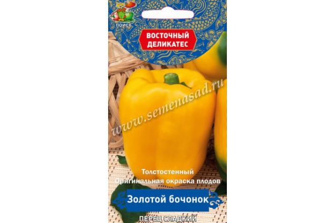 Перец сладкий Золотой бочонок - интернет-магазин Крассула