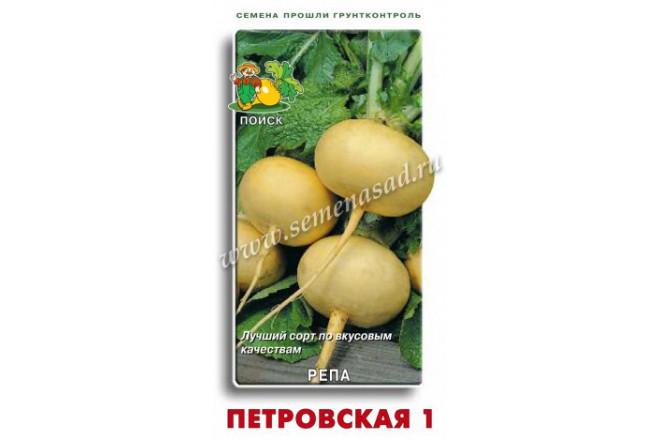 Репа Петровская 1 - интернет-магазин Крассула