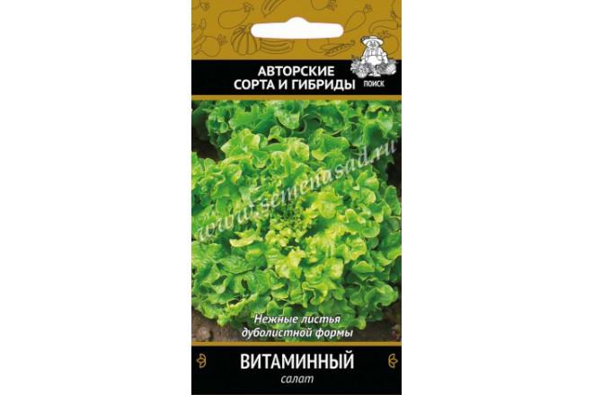 Салат Витаминный - интернет-магазин Крассула