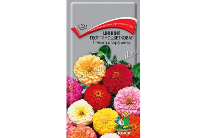 Цинния георгиноцветковая Пепито Дварф микс - интернет-магазин Крассула