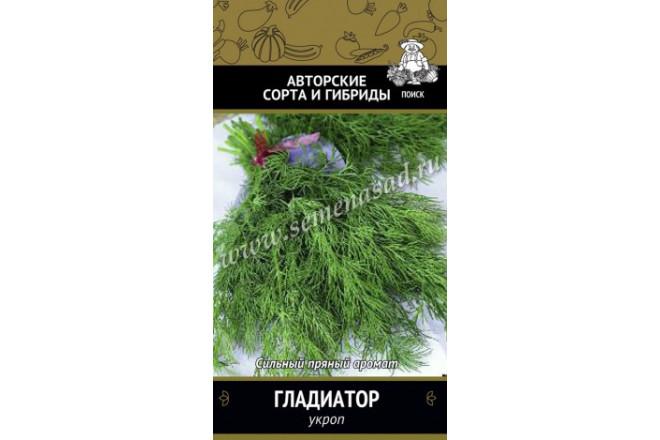 Укроп Гладиатор - интернет-магазин Крассула
