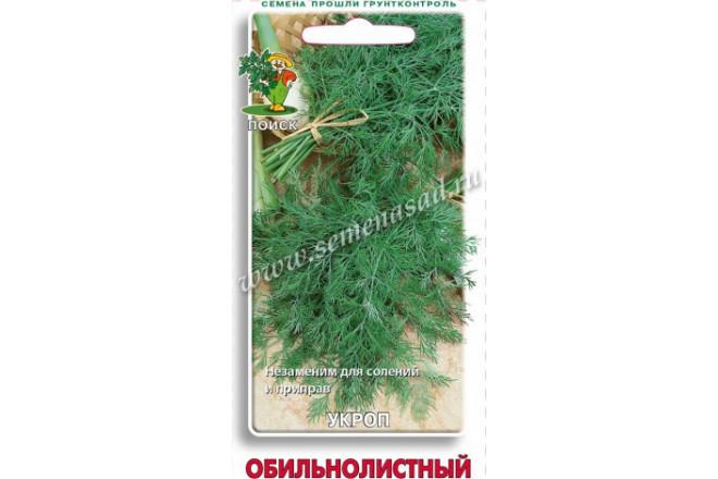 Укроп Обильнолистный - интернет-магазин Крассула