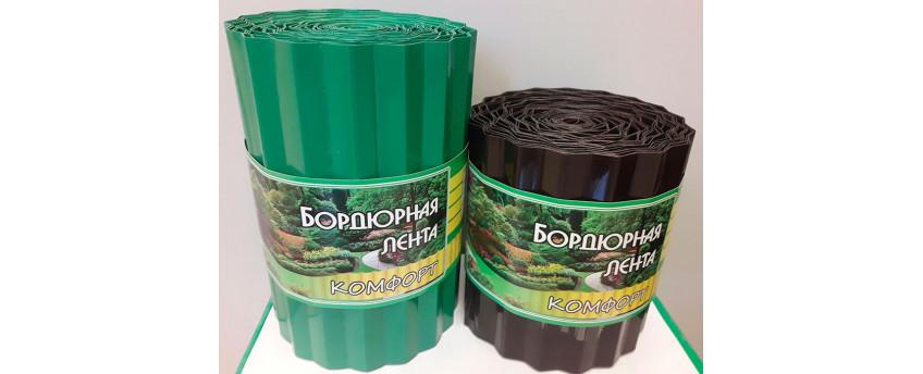 Садовые бордюры - интернет-магазин Крассула