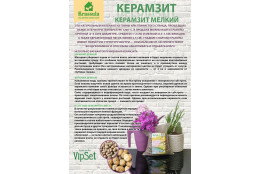 Керамзит  - интернет-магазин Крассула