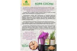 Кора сосны   - интернет-магазин Крассула