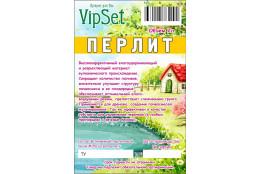 Перлит  - интернет-магазин Крассула