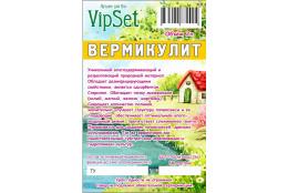 Вермикулит  - интернет-магазин Крассула