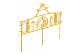 Забор декоративный Инь-Ян